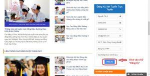 huong-dan-xet-tuyen-cao-dang-duoc-online-2016-2
